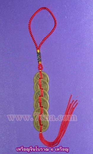 fengshui-lucky-coin2